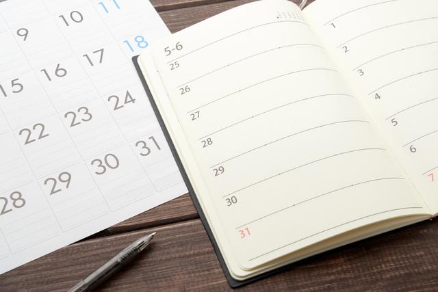 会社が有給休暇の希望日を変更できるのは?