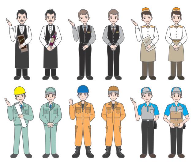 制服に着替える時間は労働時間?