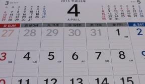 62の割増賃金2_柳田