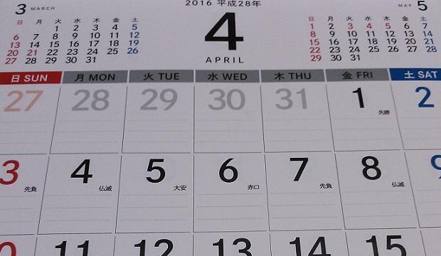 時間外・休日・深夜労働の割増賃金2