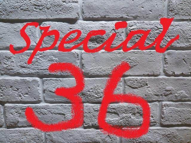 三六協定の特別条項