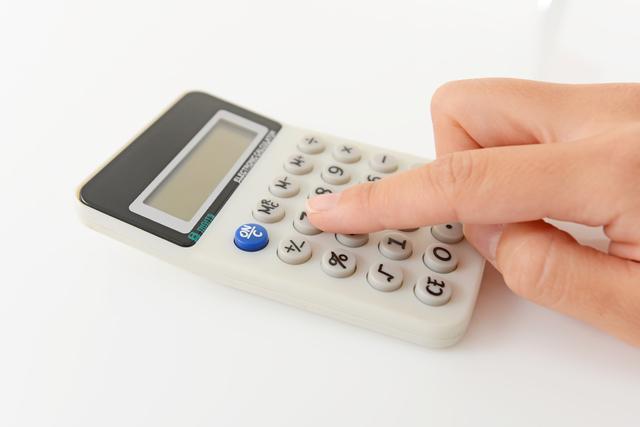 定額(固定)残業代の計算方法