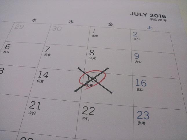 年次有給休暇が付与されない場合