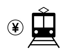 83通勤費と交通費pixta_14365889_S