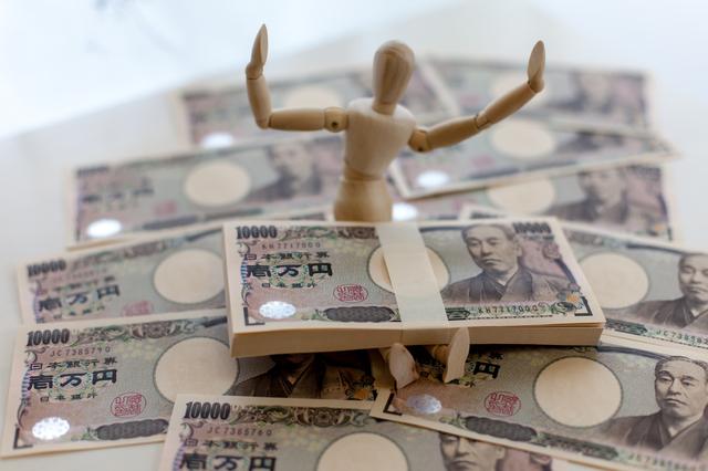 社員をやる気にする賞与支給額の説明