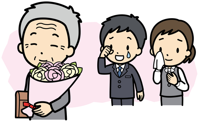 定年退職の規定にご注意!