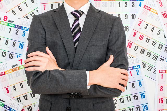 月間所定労働日数が必要な理由