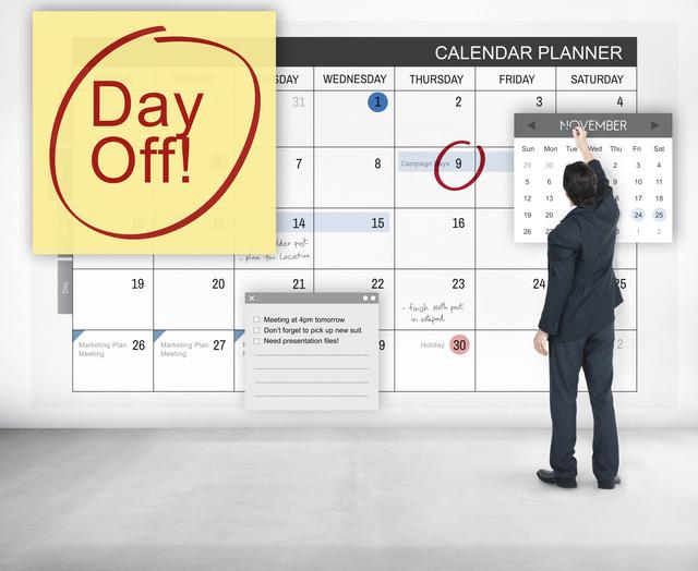 1か月単位の変形労働時間制