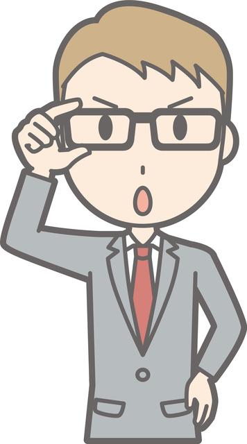 労働基準監督署の重点指導対象がわかる資料