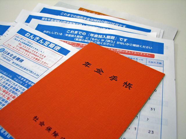 社会保険料の給与からの控除