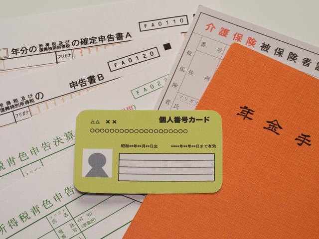 社会保険の手続とマイナンバー
