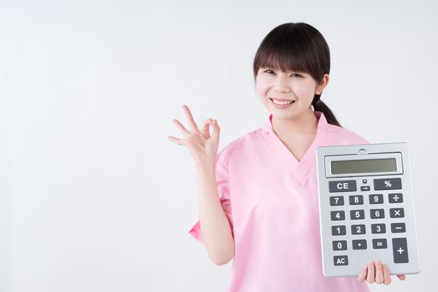 治療と仕事の両立支援に関する診療報酬の新設