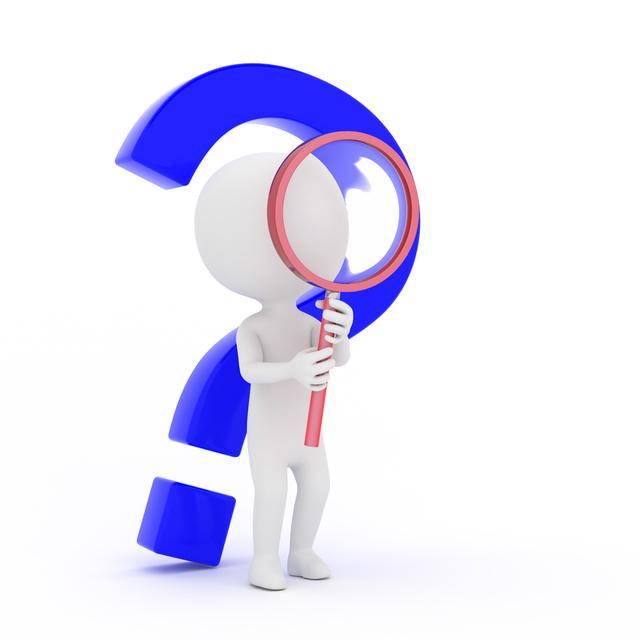 障害者雇用納付金制度の事業所調査
