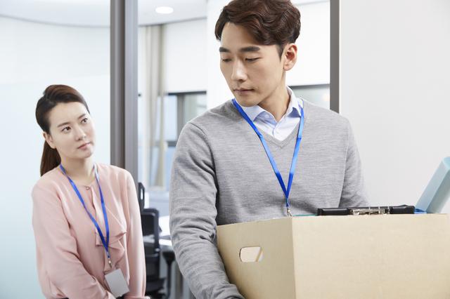地域限定社員の整理解雇