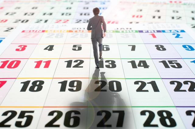 フレックスタイム制の清算期間延長(2019年4月より)