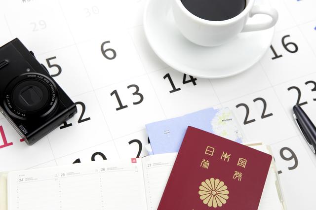 働き方改革の趣旨と年次有給休暇の義務化