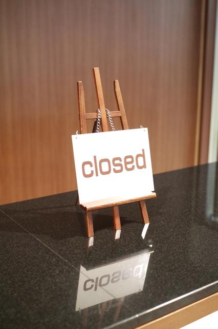 定休日の新設によるシフト減少の問題