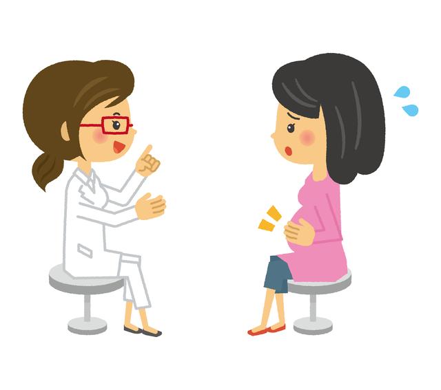評判の悪い妊婦加算とその廃止について