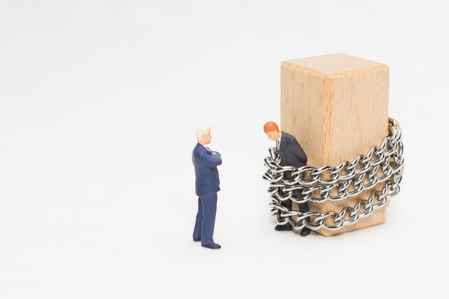 企業が懲戒処分を行う根拠