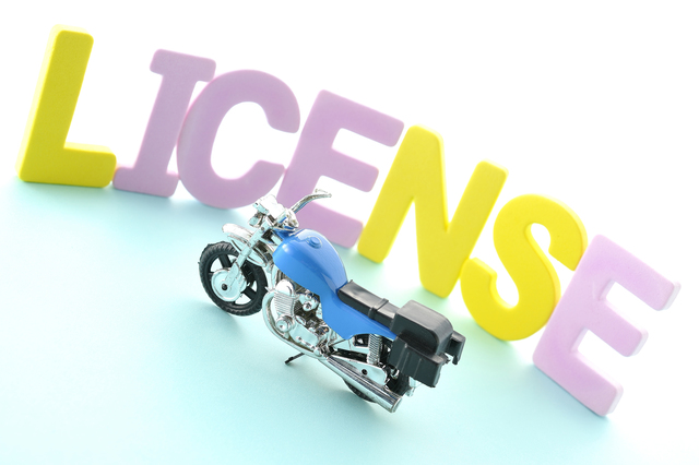 免許保有を前提とする雇用の注意点