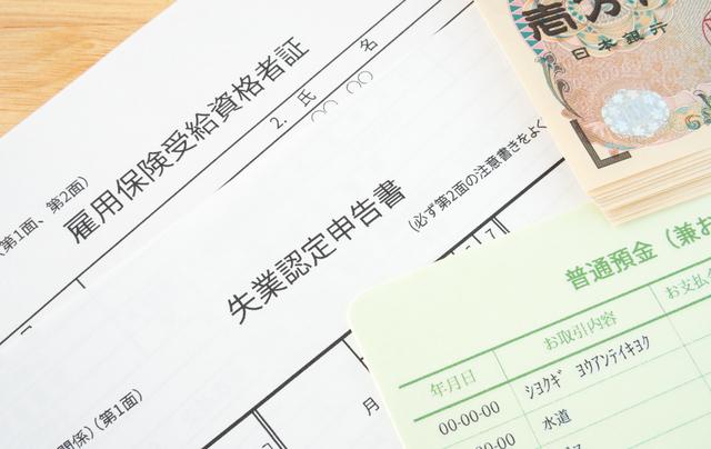 失業手当(雇用保険の基本手当)の待期期間