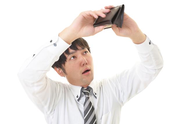 借金の多い社員の懲戒や解雇