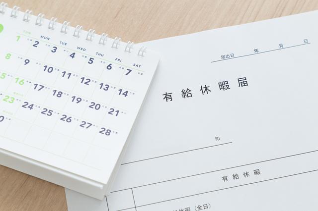 年次有給休暇付与日数の誤りやすいポイント