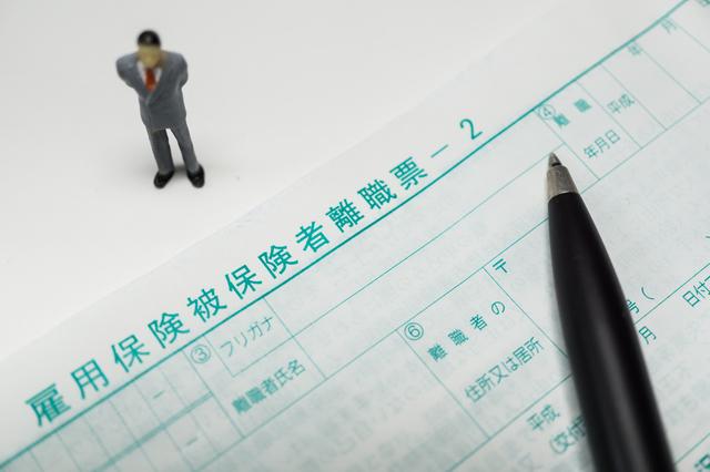 被保険者期間の算定方法の変更
