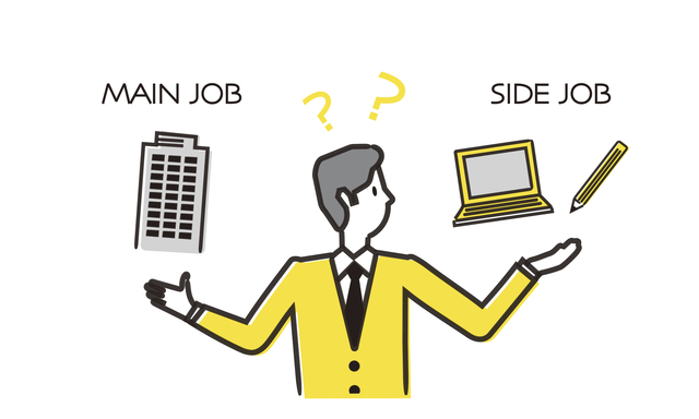 副業・兼業を制限する基準