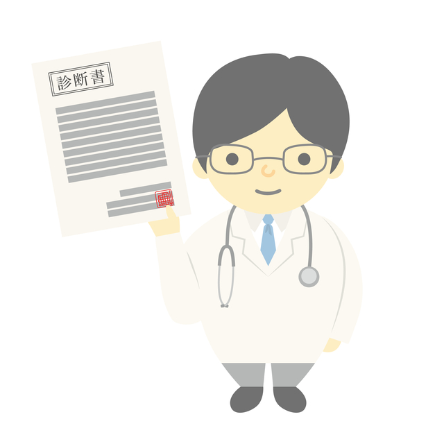 初診日の証明が無い場合の救済措置