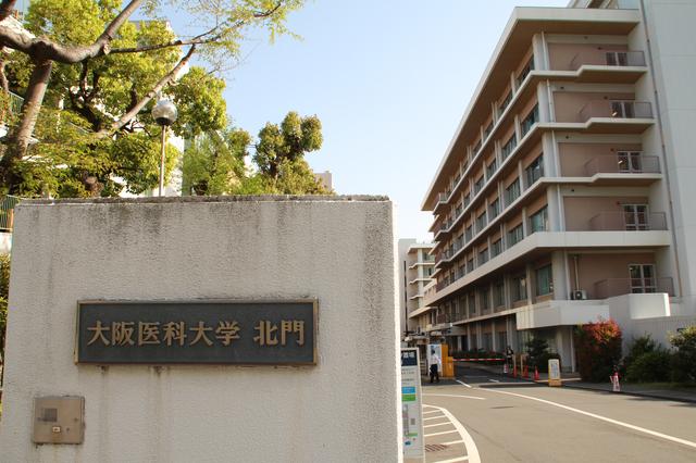 大阪医科大学事件最高裁判決(令和2年10月13日)