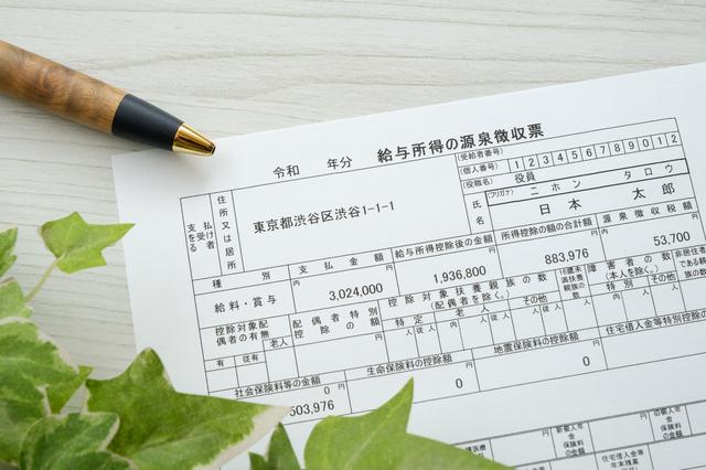 基礎控除と所得金額調整控除に関する改正(令和2年度年末調整)