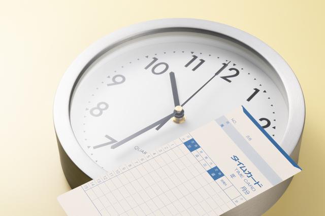 ダブルワーク労働者の簡便な時間管理の方法(通達)