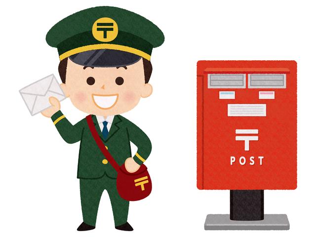 日本郵便事件最高裁判決(令和2年10月15日)