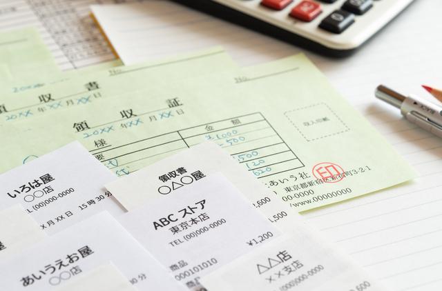 在宅勤務の経費負担を適正化する