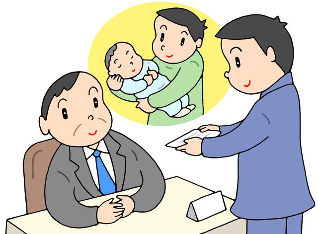 育児休業中の勤務