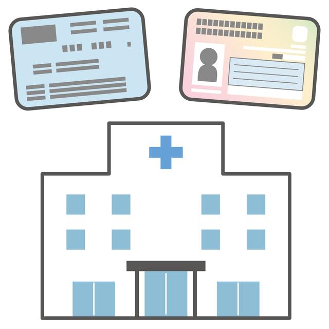 健康保険のオンライン資格確認に向けた施行規則改正