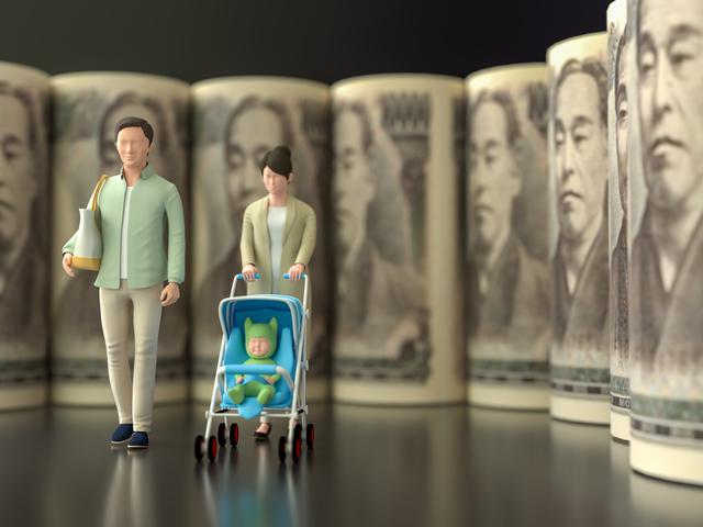 夫婦共同扶養の扶養家族(健康保険)